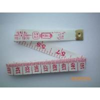 Buy cheap Fiberglass Measuring Tape from Wholesalers