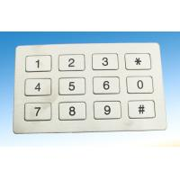 Buy cheap Waterproof Industrial Metal Keypad And Key Button With Engrave Letter from Wholesalers