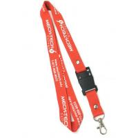 China Polyester Material White Logo Mech-tech imprint Red Lanyard With Rivets For Company on sale