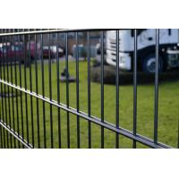 Buy cheap Twin Wire Mesh Fence 2.5 M Length from wholesalers