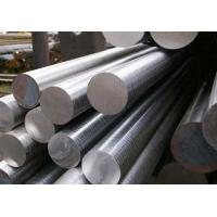 China steel solid round bar on sale
