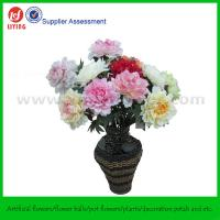 """Buy cheap 28"""" Long Flower Arrangement of Peony from Wholesalers"""