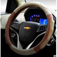 China Auto Car steering wheel cover for leather steering wheel hubs TOYOTA ,CHEVERLET,MAZDA,BUICK factory