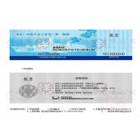 Buy cheap Visiting Spot Admission Ticket Printing Film Lamination With Punch Hole Design from Wholesalers