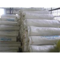 Buy cheap Glass wool and rock wool manufacturer from china hebei province from Wholesalers