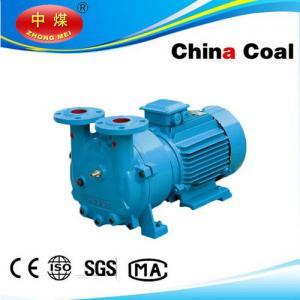 Buy cheap SK-D Water Ring Vacuum Pump from Wholesalers