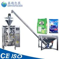 Buy cheap Easy Operation Tea Powder Packing Machine , Automatic Powder Packaging Machine from Wholesalers