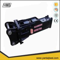 Buy cheap HMB Rock Hammer for excavator from Wholesalers