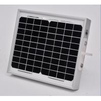 Quality 5W Integrated Solar Street Light Aluminum Alloy Material , All In One Design Garden Light wholesale
