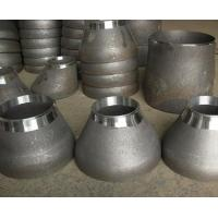 Buy cheap Concentric Reducer from Wholesalers