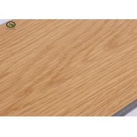 Buy cheap Commercial WPC Click Flooring Green Energy Saving For Outdoor Swimming Pool from Wholesalers