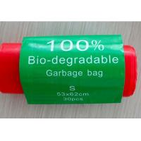 China 100% Biodegradable Compostable Grocery Shopping bag T-Shirt Bag for Take Out, compostable doggie poop bags factory