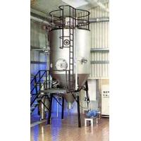 China air stream spray dryer food pharmaceutical machinery on sale