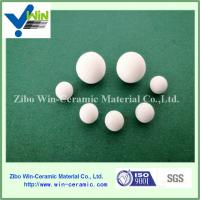 China High quality/hardness/strength/density 90%-99.5% alumina ceramic packing ball for tower factory