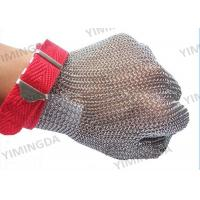 China Cutting Room Safety Protective Gloves / Stainless Steel Mesh Safety Gloves on sale