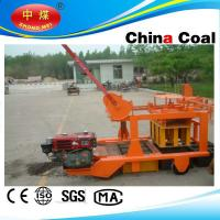 Buy cheap used concrete block making machine for sale from Wholesalers