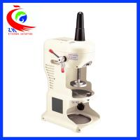 Buy cheap Ice Crusher  Ice Drink Blender from Wholesalers