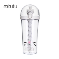 Buy cheap Stirring Function 500ml Clear Plastic Water Bottles from wholesalers