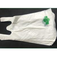 Buy cheap Superior Biodegradable Plastic Packaging White Garbage Bags Disposable from Wholesalers