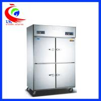 China Glass Door Commercial Refrigerator Commercial Kitchen Refrigerator factory