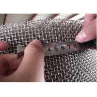 Buy cheap 65 Mn Woven Plain Crimped Wire Mesh Cloth 25MM*25MM*1.5MM Size from Wholesalers