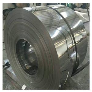 China Mill Surface High Strength 5052 H32 Aluminium Coil Strip factory