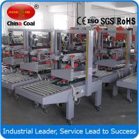 Buy cheap Semi Automatic Case Sealing Machine Packaging Machinery  Carton Sealer from Wholesalers