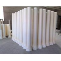 China Fused Silica Submerged entry nozzle factory