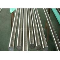 Buy cheap SUS 631 Stainless Steel Round Bar Grind Finish Four Hexagonal Bar from Wholesalers