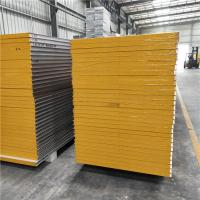 China modified A grade fire rating modified eps sandwich panel for fast prefab house factory