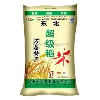 China Multicolor Printed PP Woven Rice Bag factory