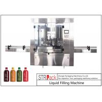 100ml - 1L Rotary Liquid Filling Machine For Antifreeze Beverages / Motor Oil 3000 B/H