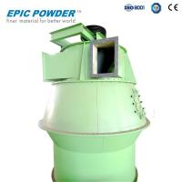 Buy cheap Mineral Powder Air Separating Machine Classifier Vertical Single Rotor For Fly Ash from Wholesalers
