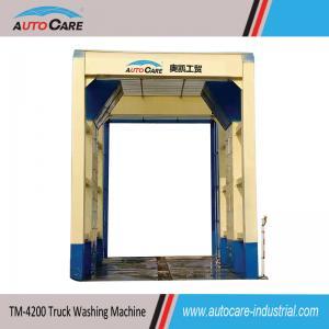 China High Pressure Jec Mines Truck Washing Machine for Sales to Australia on sale