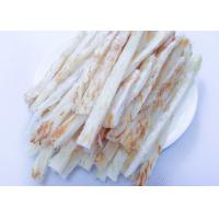 Buy cheap Roasted Slip Squid Thailand Iron from wholesalers