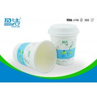Buy cheap Flexo Printed Hot Drink Paper Cups Of Single Wall 300ml Odourless Smell from Wholesalers