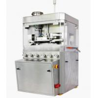 China High Capacity Rotary Tablet Press Machine , Automatic Pill Press Machine on sale