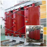 Buy cheap Dry Cast Resin Transformers 20kV - 100kVA Low Voltage Two Winding from Wholesalers