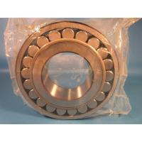 Buy cheap SKF NTN FAG Bearing Spherical Roller Thrust Bearings 22314EK With Heavy Load from Wholesalers