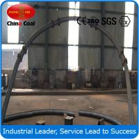 Buy cheap Manufacturer used in Mine U type steel support from Wholesalers