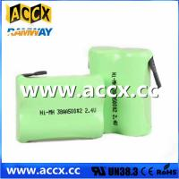 Buy cheap Shaver Battery Ni-MH AA 2.4V batterries from Wholesalers