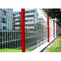 Buy cheap White Color Plastic Wire Mesh Fence Welded Panels As Public Building Fence from Wholesalers