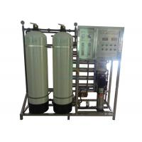 Buy cheap 1500LPH RO Water Treatment System  Fiberglass Vessel Pure Water Plant from Wholesalers