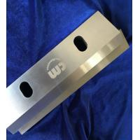 Buy cheap High Precision Plastic Granulator Blades HRC 56-58 Hardness Wear Resistance from Wholesalers