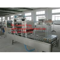 China Cup Jelly Filling Sealing Machine on sale