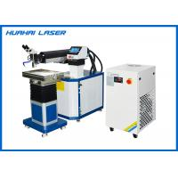 Buy cheap 300W Spot Laser Welding Machine For Mould Repair Big Inner Space High Efficiency from Wholesalers