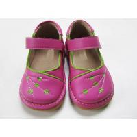 Buy cheap GB1430 new girl shoe from wholesalers