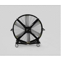Buy cheap Portable Stand Mobile Industrial Ceiling Fans Brushless DC Motor Waterproof Air Cooling from Wholesalers