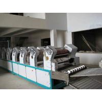 Buy cheap Professional Fried Instant Noodles Machine Production Line With Steaming / Cutting from Wholesalers