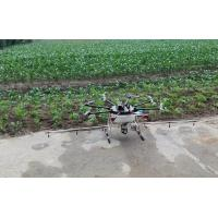 Buy cheap unmanned aircraft sprayer for pesticide sprayer from Wholesalers